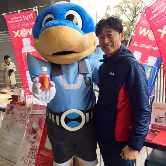 酸素補給水ウォックス:Sevens Festival IN 富士通スタジアム川崎