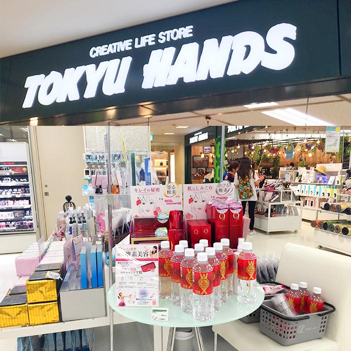 東急ハンズ新宿店にて酸素補給水 WOXがお試しいただけます