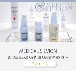 medhical silvion